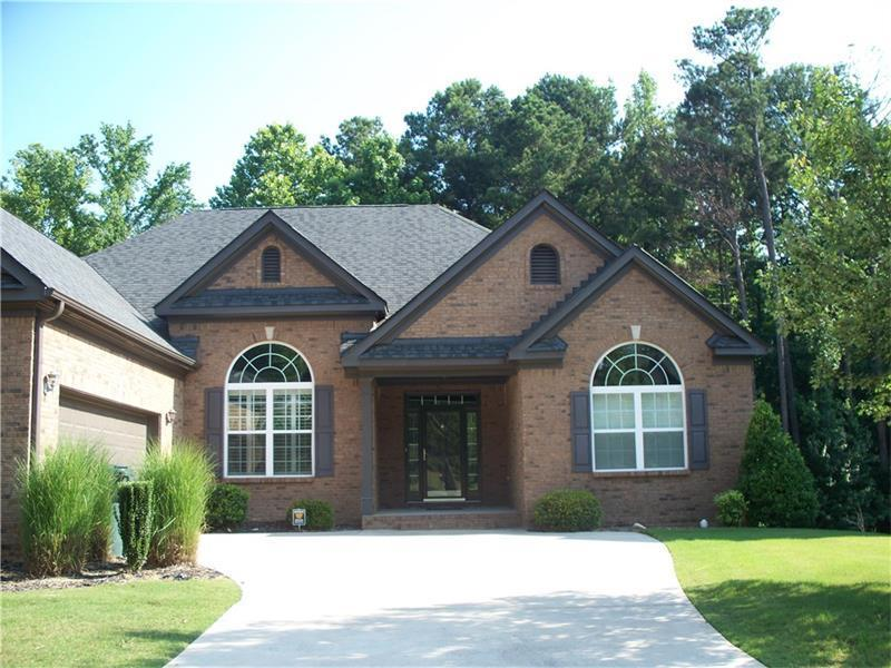 5421 The Vyne Avenue College Park GA For Sale 270000