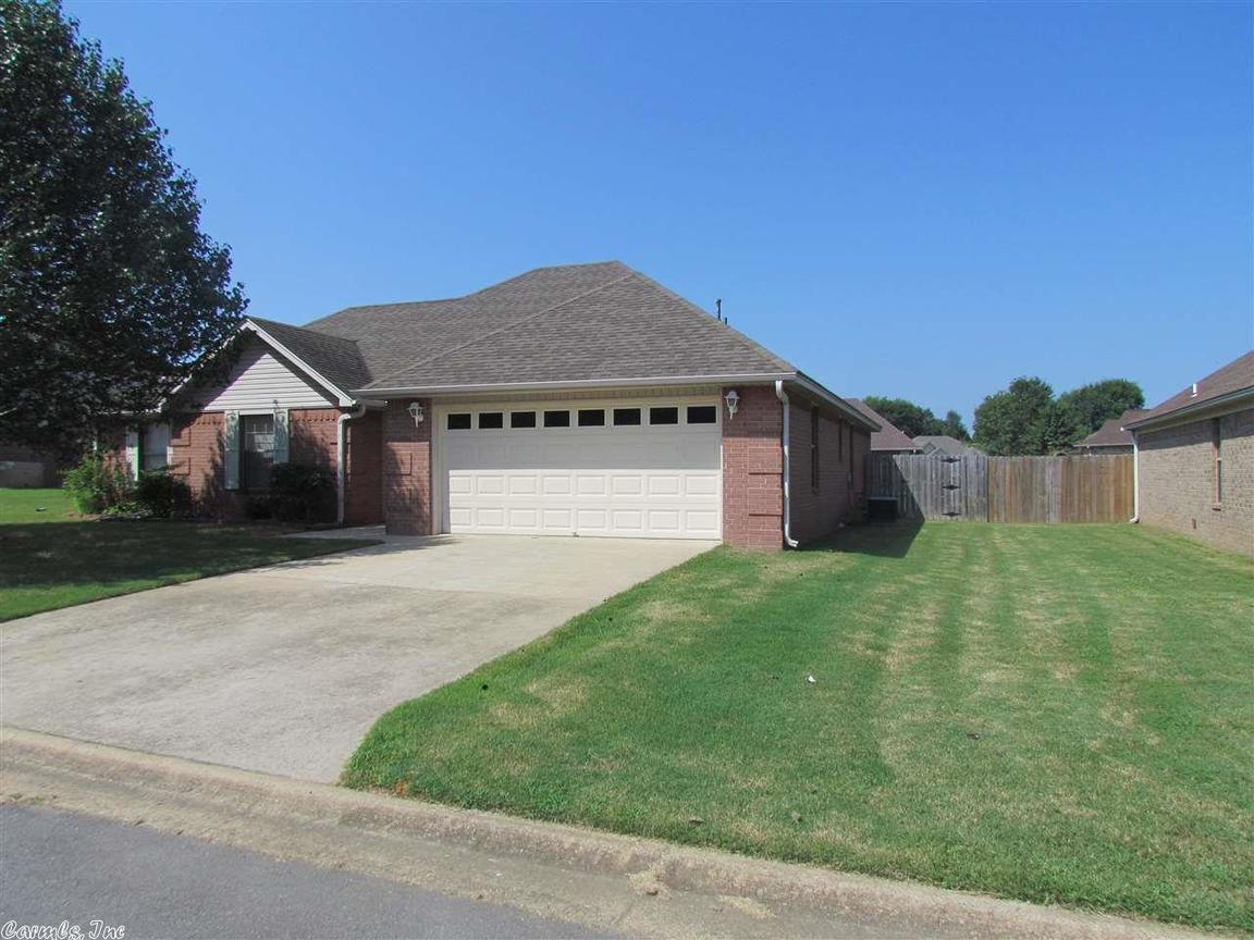 213 crain drive searcy ar for sale 145 500