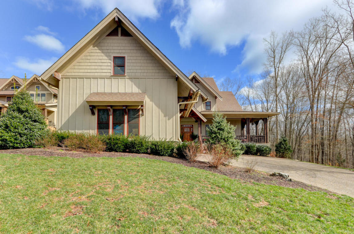 1834 Old Dogwood Tr Loudon Tn 37774 For Sale