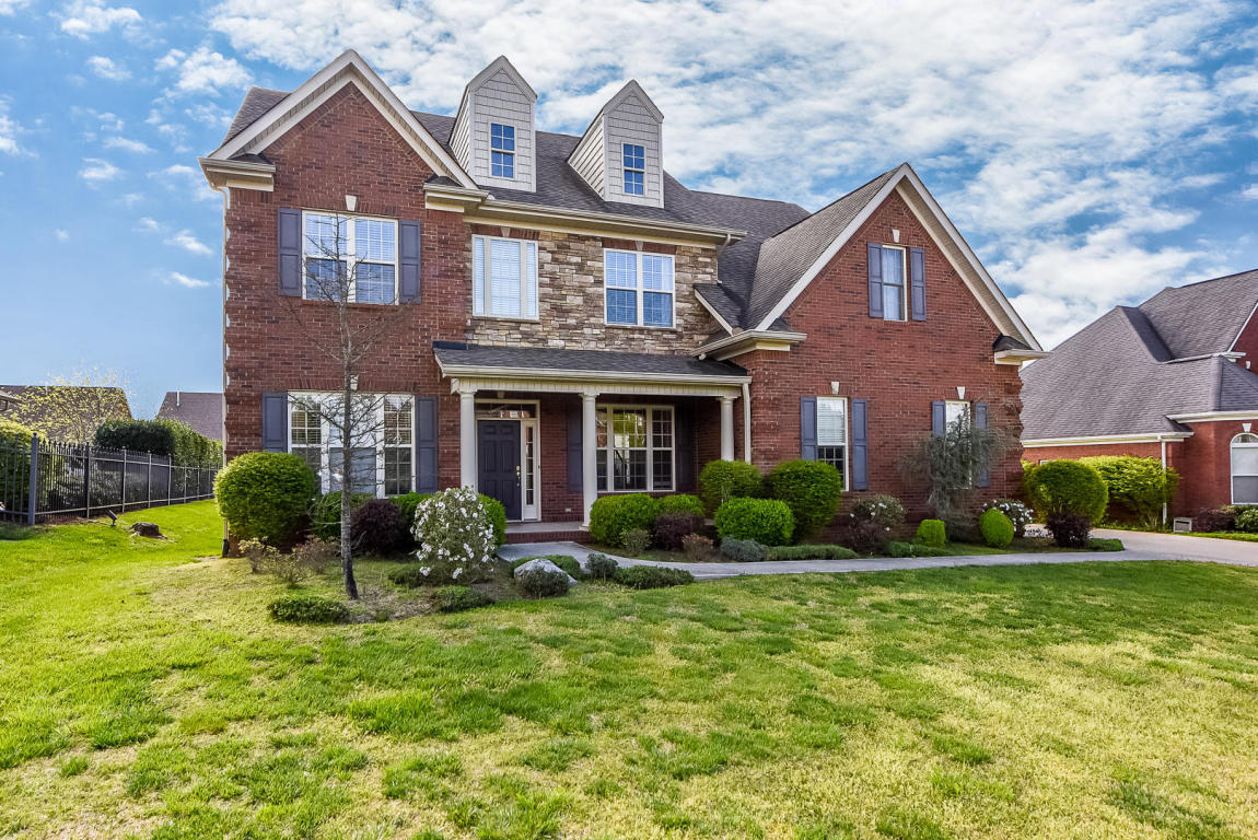 538 argyle way maryville tn 37801 for sale for Home builders in maryville tn