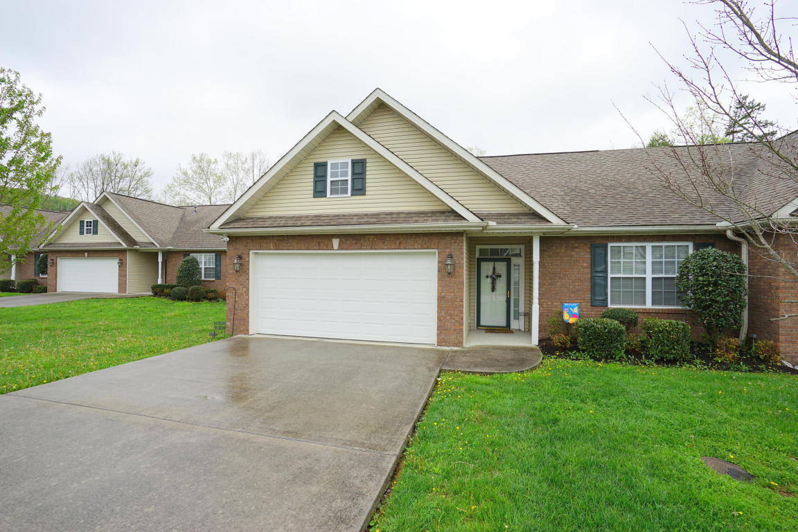 7215 oakfield lane powell tn 37849 for sale for Powell homes