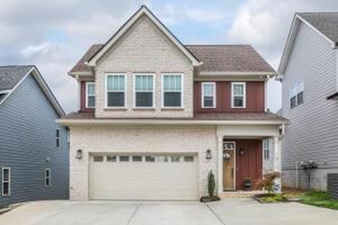 Upgraded 3-Bedroom House In Red Bank