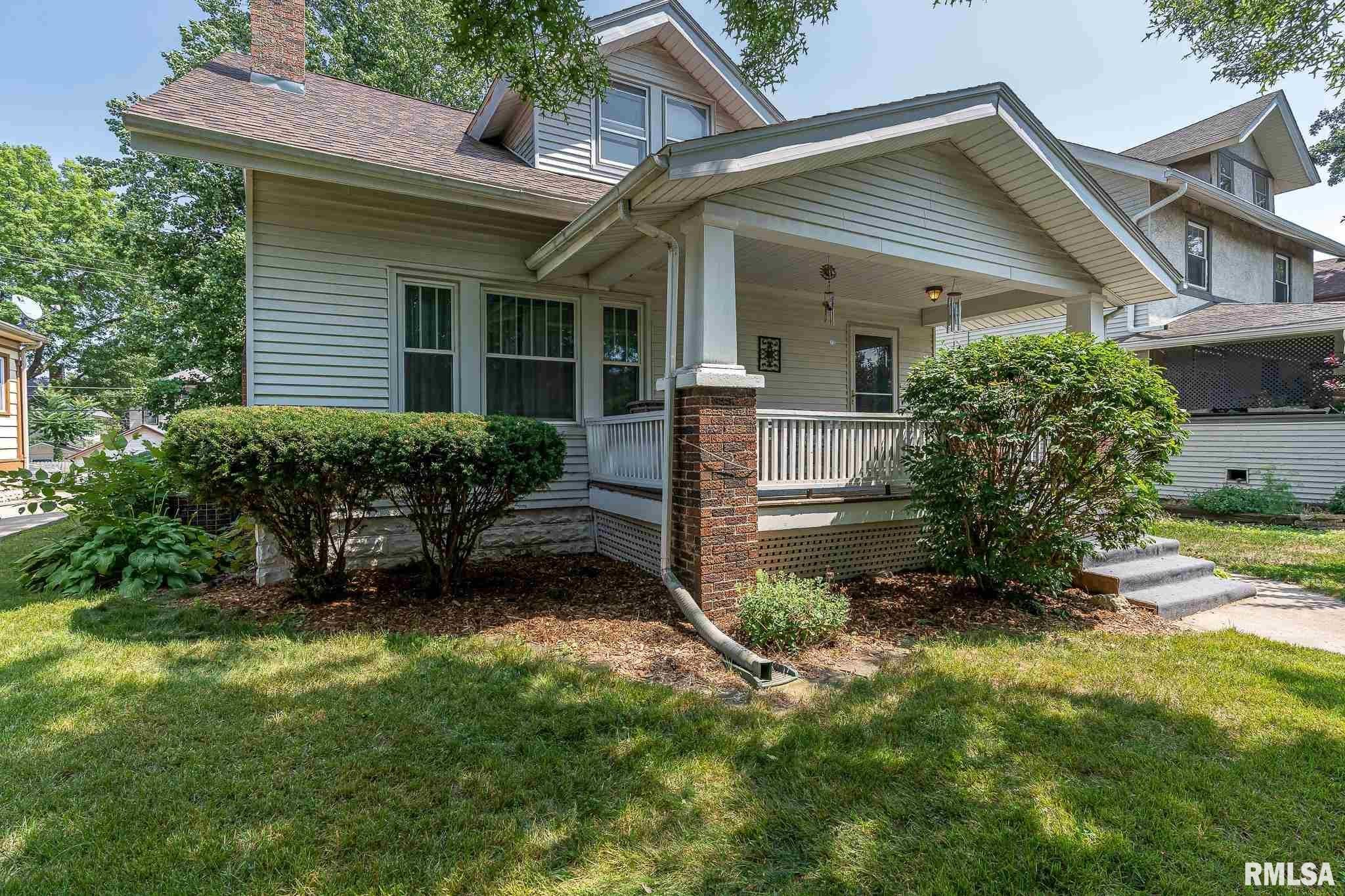 Updated 3-Bedroom House In Norwood Park